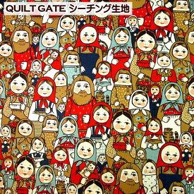 シーチング 生地 Quilt Gate キルトゲイト マトリョーシカ マリアドミトリエア原画 手芸