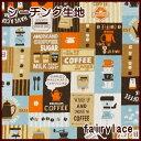 シーチング コーヒーブレイクパッチワーク風 生地 コットン 手芸 インテリア コーヒー カフェ カップ