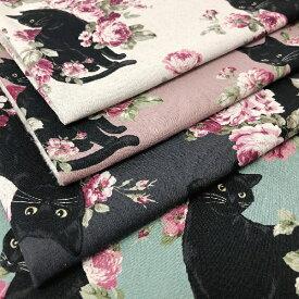 綿麻生地 バラと黒猫 big cat 手芸 ねこ ネコ 猫 バラ 花 バッグ インテリア 綿麻 生地 綿麻キャンバス