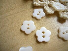 【手芸】ボタン 貝ボタン シェルボタン(淡水・お花Lサイズ)5個
