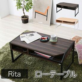 ★9/27〜9/30までポイント10倍★テーブル ローテーブル Rita 北欧風センターテーブル 北欧 テイスト おしゃれ 木製 スチール ホワイト ブラック