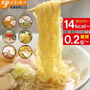 めざましテレビで紹介 6種類から味が選べる同じ味24食セット こんにゃくラーメン 低糖質麺