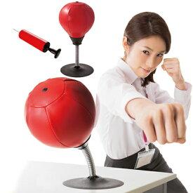 ZIPで紹介 ストレス解消 パンチングボール ダイエット器具【328279】