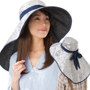 剤 帽子 保冷 帽子の中に保冷剤!「としまえん」スタッフの熱中症対策