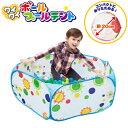 コンパクト ボールプール 幼児 折りたたみ ボール 玩具 子供 かわいい ボール用プール サークル おもちゃ 収納 カラー…