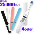【40代男性】出張が多い友人へ!コンパクトな電動歯ブラシを贈りたい!