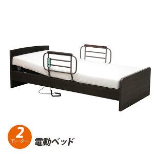 電動ベッド 2モーター 宮なし シングル セット 床高さ4段階調節 ウレタン マットレス 介護ベッド おしゃれ カッコイイ 電動 リクライニング ベッド 介護用ベッド 敬老の日 da183b