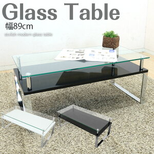 ガラステーブル 幅89cm スタイリッシュ ガラステーブル 強化ガラス 飛散防止シート クロームメッキ ローテーブル センターテーブル ブラック ホワイト