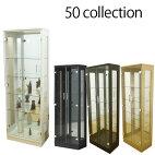 50コレクションボードホワイトシンプルでコンパクトスリムタイプ小スペースでもOK背面ミラー付き飾り棚コレクションケーススリムコレクション
