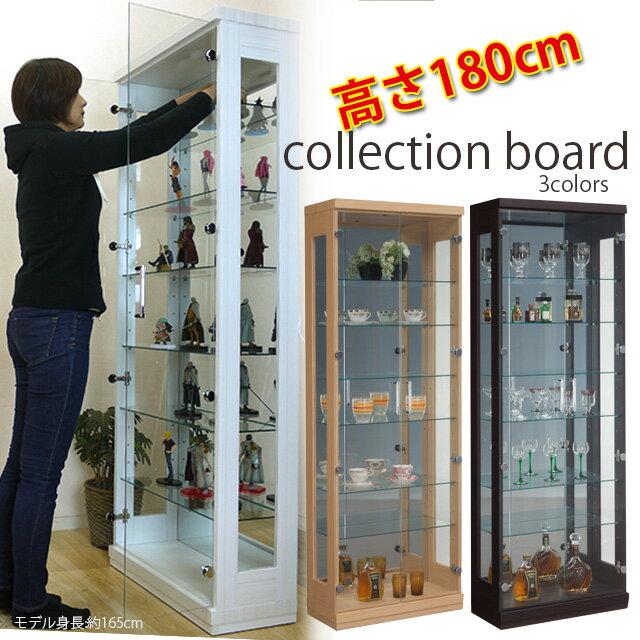 62コレクションボード 3色対応 ハイタイプ 背面ミラー付き 高さ180cm 飾り棚 コレクションケース ショーケース ガラスケース キュリオケース フィギュアケース