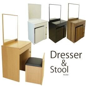 ドレッサー 椅子付き 4色対応 スタイリッシュ 2口コンセント付き イスは座面下収納付き 化粧台 鏡 鏡台家具 木製 小町