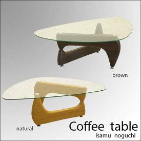 120ガラスセンターテーブル イサム・ノグチ コーヒーテーブルリプロダクト品 2色対応 モダンインテリアに合う美しいデザイン デザイナーズ ガラステーブル ローテーブル uk02