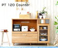 キッチンカウンターカウンターキッチンキッチン収納レンジ台カウンター幅120cm120ガラスキッチン収納木製日本製完成品国産北欧モダンレトロPTインテリア