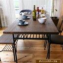 【ポイント3倍】【送料無料】ダイニングテーブル 無垢 机 テーブル 140cm 食卓テーブル リビングテーブル 作業台 ダイ…