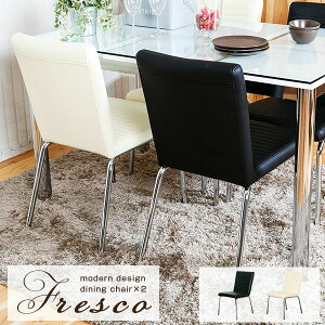 ダイニングチェア レザーチェア チェア イス いす 椅子 単品 2脚セット ファミリー 家族 ダイニング キッチン 白 黒 ブラック ホワイト Y-802 Nフレスコ インテリア・寝具・収納 イス・チェア