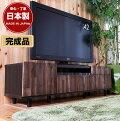 テレビボードテレビ台ローボードtv台完成品ビンテージレトロ150cmTVボードテレビラックオシャレ32インチ42インチ50インチアカシア天然木北欧