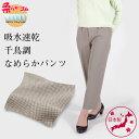 シニアファッション 日本製 おばあちゃん 70代 80代 ズボン 送料無料 夏 総ゴム プレゼント S M L LL 3L 4L 5L 吸水速…