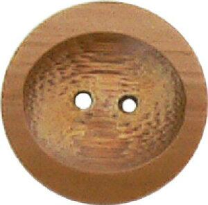 竹ボタン 30mm 5個セット 【茶 or 白】