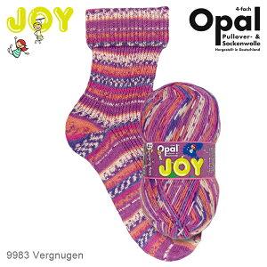 Opal Joy(ジョイ) 4ply 9983 靴下用毛糸 2021春コレクション 春 秋 冬 編み物 あみもの てあみ かぎ針 棒針 ニット 手編み 編み物 手芸 ハンドメイド 手作り