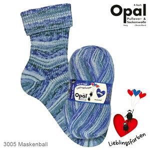 Opal Best of Opal(ベスト・オブ・オパール) 4ply 3005 靴下用毛糸 2021春コレクション 春 秋 冬 編み物 あみもの てあみ かぎ針 棒針 ニット 手編み 編み物 手芸 ハンドメイド 手作り