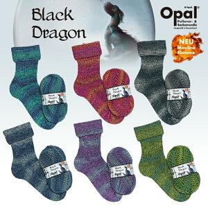 オパール ブラック ドラゴン