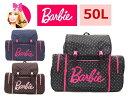 Barbieバービー ジュディサブリュック 最大50L