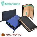 【数量限定エコバッグプレゼント】 ビアンキ 財布 Bianchi フランコ 二つ折り財布 BIA1008 縦型 メンズ 本革 牛革 革 …