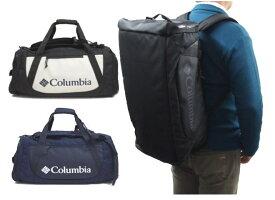 Columbia(コロンビア) リュック型ボストンバッグ 40L大きい 大容量 かわいい メンズ レディース キッズ 中学生 高校生 女子高生 学校 部活 通学 修学旅行 林間学校 デカリュック クロ コン 白