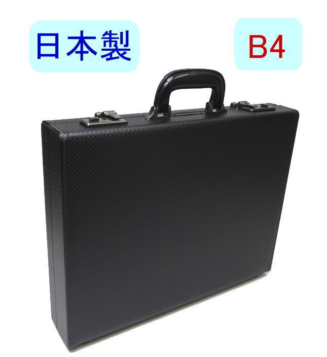 GAZAガザ日本製アタッシュケースB4ファイルサイズ