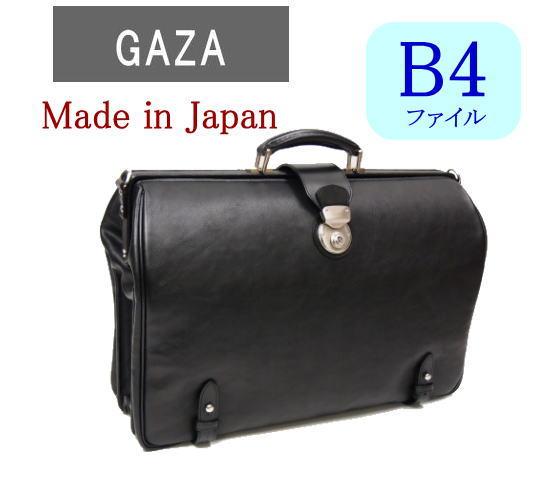 GAZAガザ、ディナリービジネス2wayダレスバッグB4ファイルサイズ