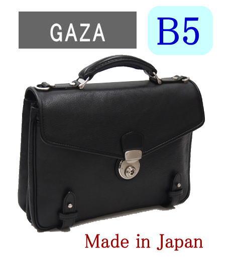 GAZAガザ、ディナリービジネス2wayショルダーバッグB5サイズ