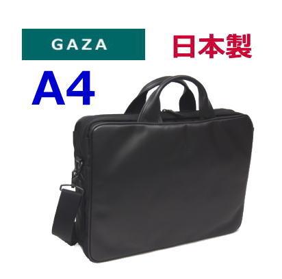 GAZA(ガザ)LOAM(ローム)シリーズ2way牛革ブリーフケースA4サイズ