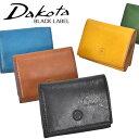 【ポイント最大30倍】 Dakota BLACK LABEL ダコタブラックレーベル ミニモ 三つ折り財布 メンズ 本革 レザー ダコタ …