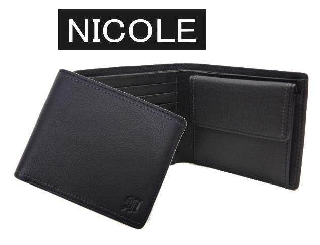NICOLEニコル メンディ2二つ折り財布