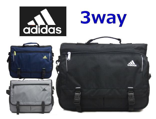 adidasアディダス セレス通学用3wayバッグ