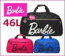 Barbieバービー ダリア2wayボストンバッグ60cm 46L