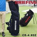【ポイント最大36.5倍 | 8/5限定】 ブリーフィング キャディバッグ ゴルフ BRIEFING GOLF メンズ レディース CR-4 #02…