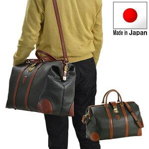 【オマケ付】ボストンバッグ メンズ レディース 大容量 軽量 ブランド 修学旅行 卒業旅行 おしゃれ ナイロン ゴルフ かわいい 出張 ダレスバッグ 日本製 豊岡製鞄 2泊 kbn10358