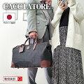 【メンズバッグ】60代、大人に合う1泊用旅行鞄は?