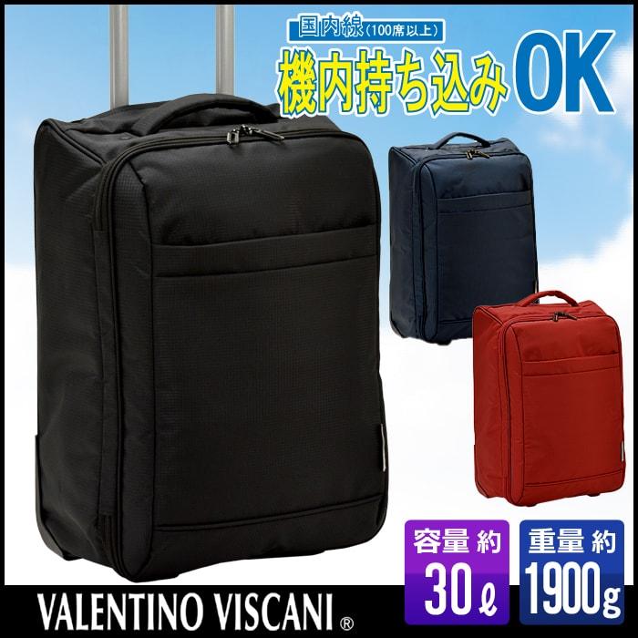 スーツケース 機内持ち込み ソフトキャリーケース キャリーバッグ 軽量 小型 Sサイズ 折りたたみ 【新製品】 #15182 あす楽