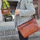 ショルダーバッグ メンズ 本革 b5 斜めがけ 横型 かっこいい 革 ショルダーバック レザー 40代 50代 日本製 豊岡製鞄 上質な牛革をふん…