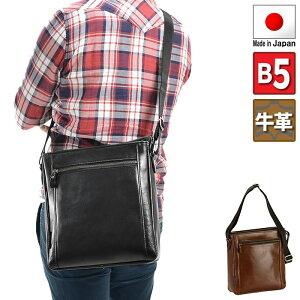 ショルダーバッグ メンズ 斜めがけ 大人 ブランド 縦型 かっこいい 革 本革 牛革 B5 40代 50代 日本製 豊岡 レザー kbn16296 【FA】