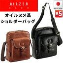 ショルダーバッグ メンズ 本革 B5 斜めがけ 縦型 革 レザー 日本製 豊岡製鞄 B5 21cm レザー 牛革 オイルヌメ革 本革の風合いと柔らか…