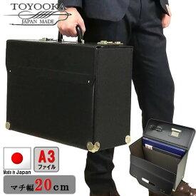 【最大2000円OFFクーポン】フライトケース パイロットケース メンズ A3ファイル B4 ビジネスバッグ アタッシュケース ブリーフケース 日本製 豊岡製鞄 47cm #20038 【N】 [ バレンタインギフト ]