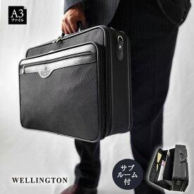 アタッシュケース ビジネスバッグ ブリーフケース フライトケース パイロットケース メンズ 大型 大容量 A3 B4 A4 2ルーム ハニカムフレーム kbn21217 【FA】