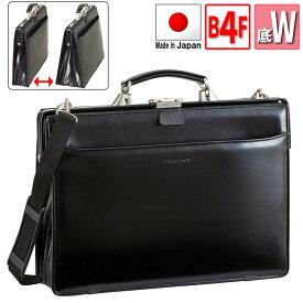 ビジネスバッグ ダレスバッグ メンズ 豊岡製 日本製 B4ファイル 42cm 2way かっこいい スタイリッシュ 底マチ拡張 #22171