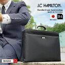 ダレスバッグ メンズ B4 A4 大開き 三方開き ダレスバック ビジネスバッグ ブリーフケース ビジネスバック ショルダーベルト付き 2way 豊岡製鞄 日本製 #22301 [ バレンタインギフト