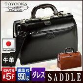 ダレスバッグ/本革/メンズ/豊岡製鞄/日本製/ミニダレスバッグ/ビジネスバッグ/#22305