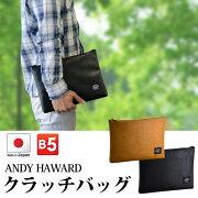 クラッチバッグバッグインバッグ薄マチB530cm【平野鞄】#23471