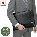 クラッチバッグ ビジネスバッグ メンズ B4ファイル a4 バッグインバッグ 冠婚葬祭 結婚式 フォーマルバッグ 礼服用バ…